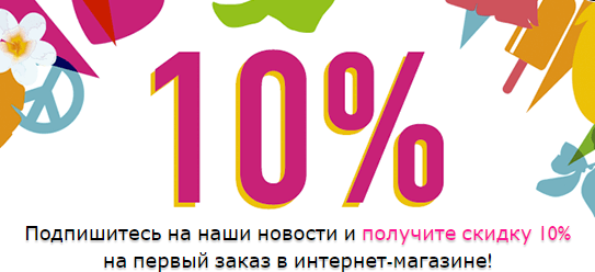 Акции THE BODY SHOP в г.Пятихатки